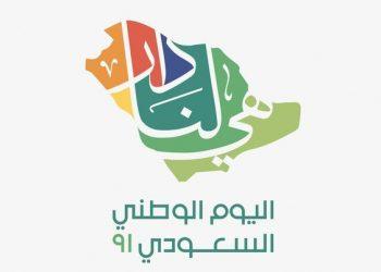 شيلات اليوم الوطني السعودي 91